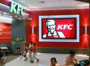 KFC in Bhutan